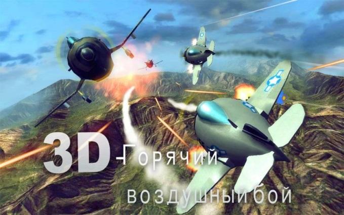 Ace Wings_Online