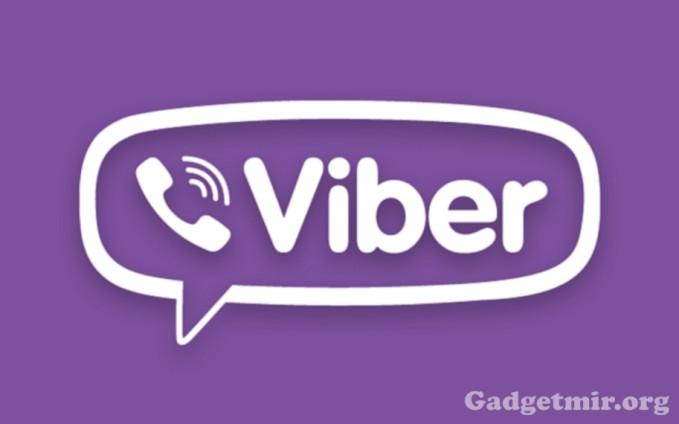 Viber logo_679
