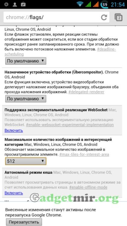 Chrome_679