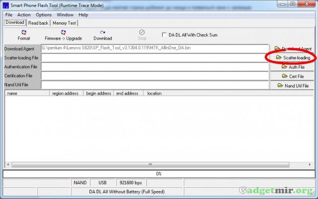 Flash-tool_2_640