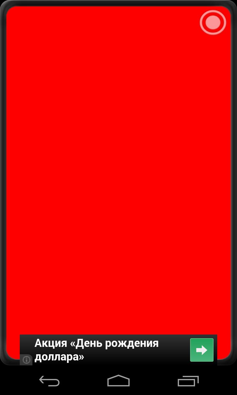 милицейская мигалка