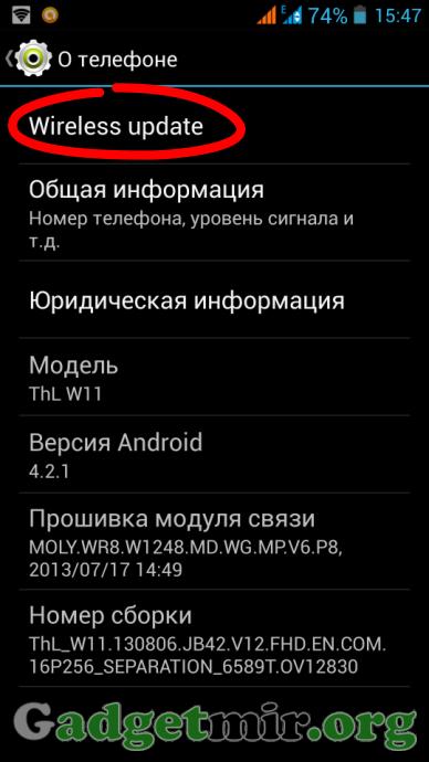 THL update_1_679
