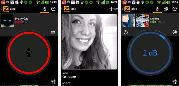 скрины интерфейса мобильной рации