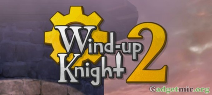 wind-up knight 2_679