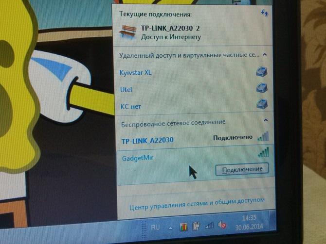 сеть видна на компьютере