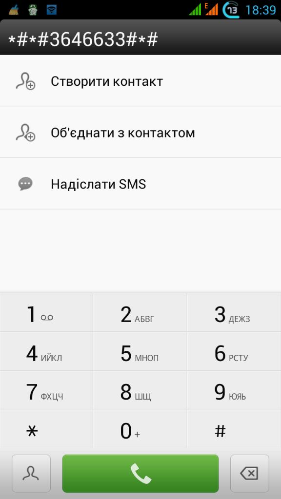 программа для усиления громкости на телефоне