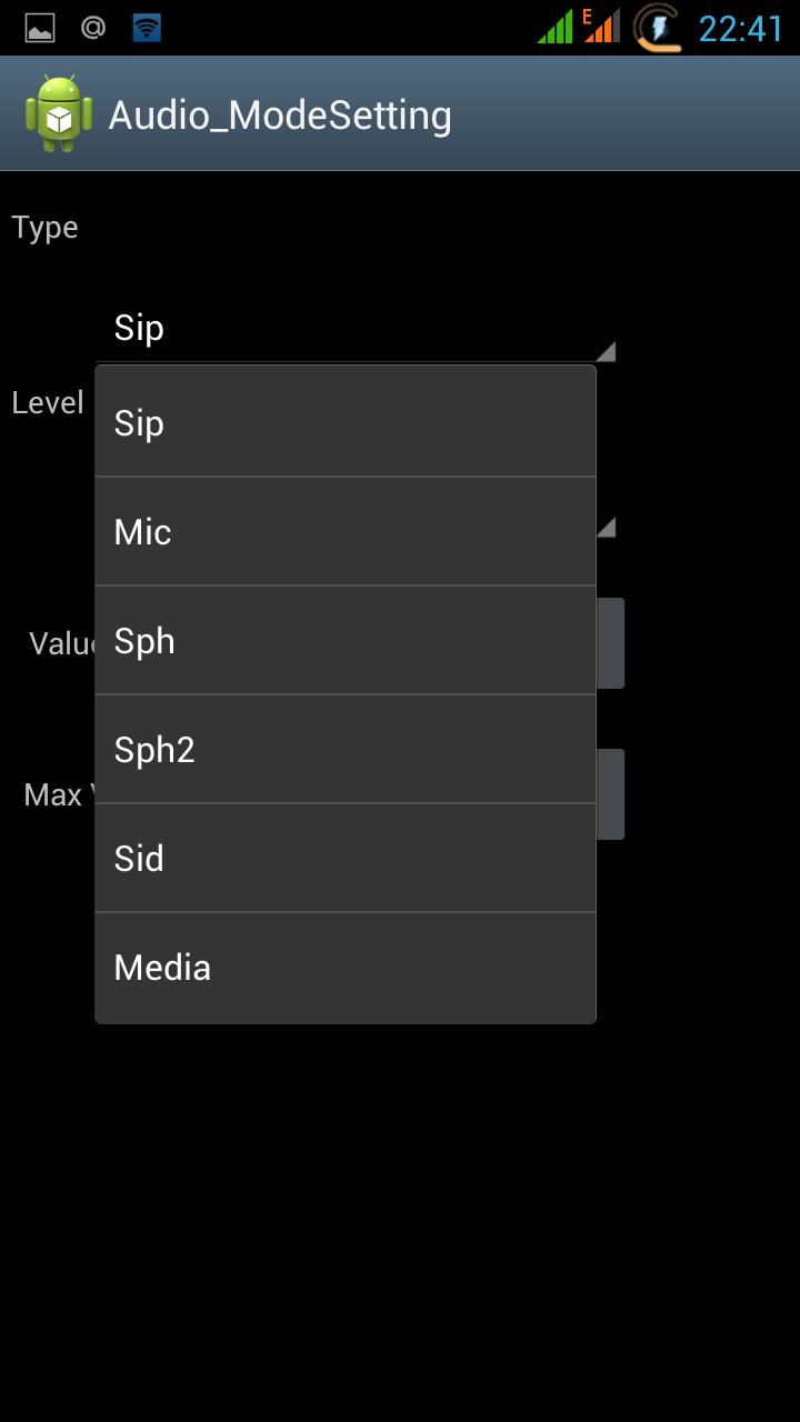 Скачать увеличение звука на андроид
