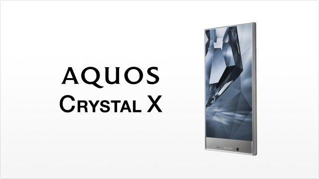 Sharp Aquos Crystal Х