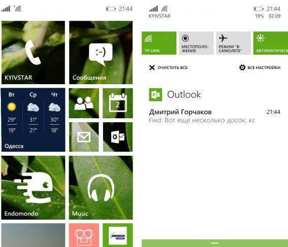 update to Windows Phone 8.1