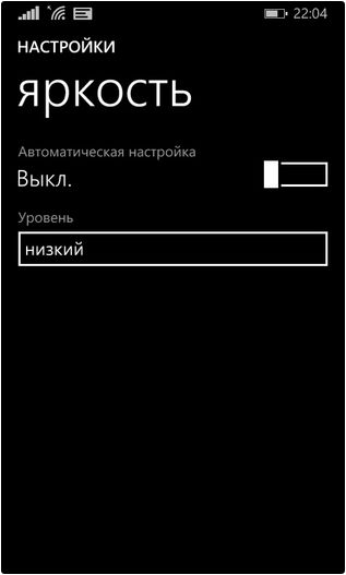 battery save windows phone 8_7