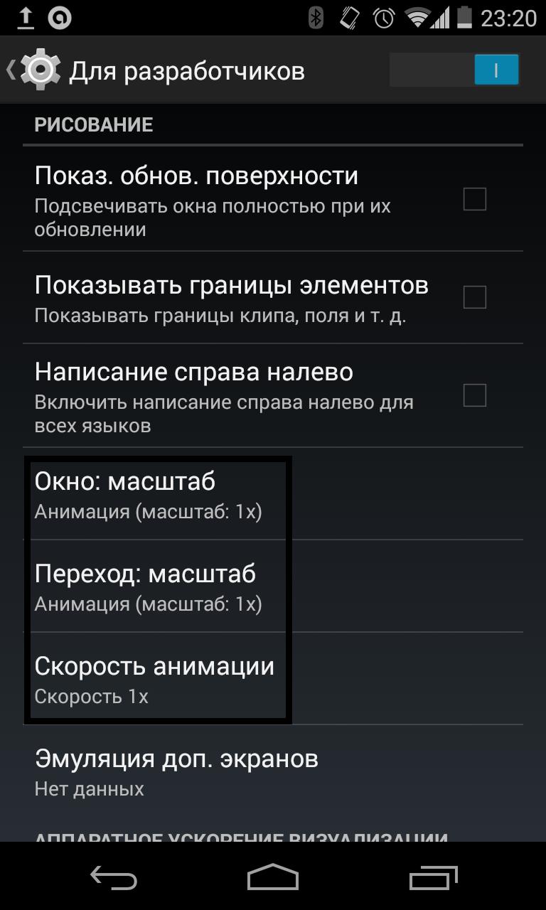 Screenshot_2014-11-14-23-20-51