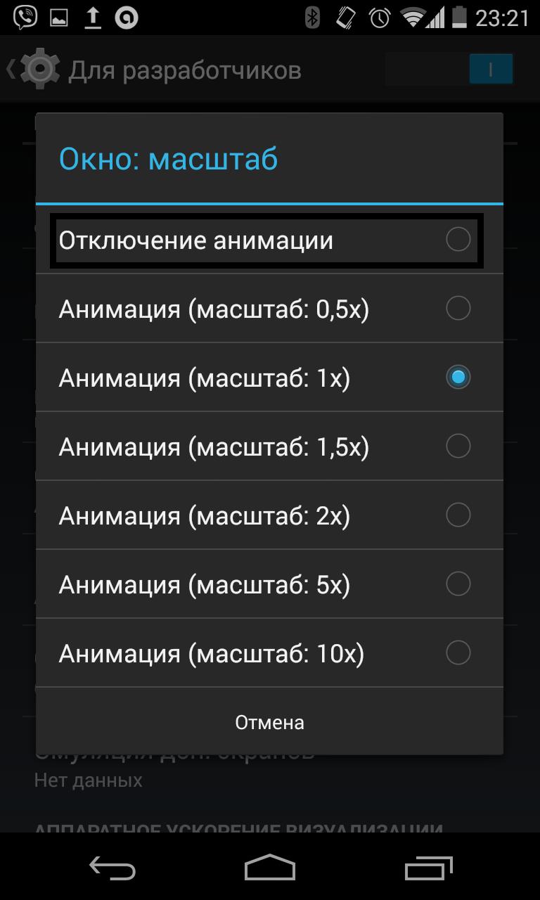 Screenshot_2014-11-14-23-21-07
