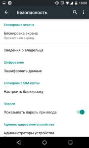 Screenshot_2014-12-01-13-00-44