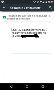Screenshot_2014-12-01-13-01-31