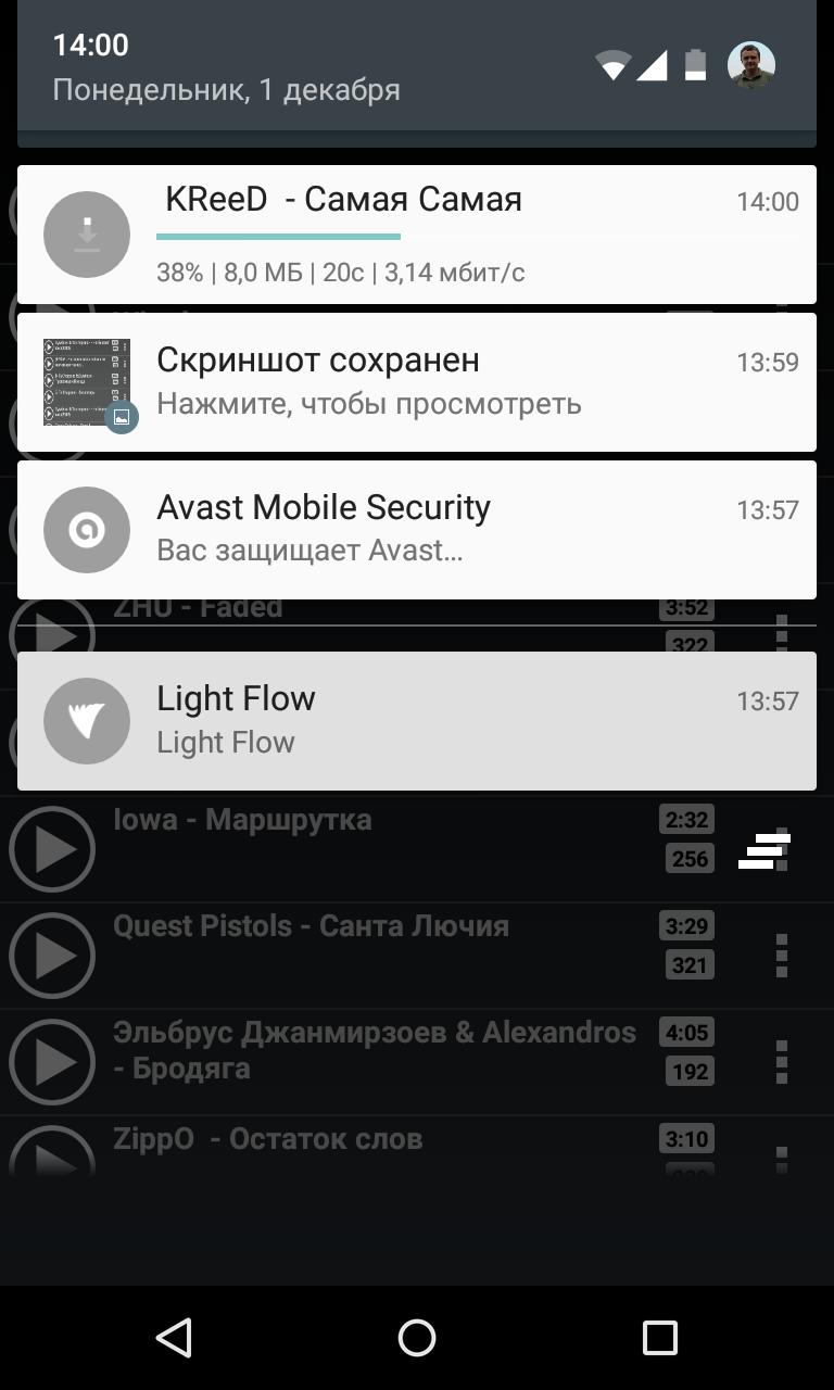 Музыку с контакта программа для планшета