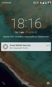 Screenshot_2014-12-01-18-16-54