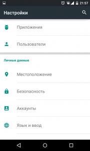 Screenshot_2014-12-22-21-57-25
