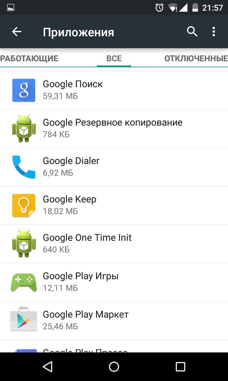 как убрать панель поиска google в дроид 6