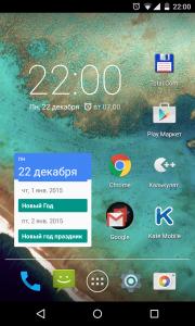 Screenshot_2014-12-22-22-00-13