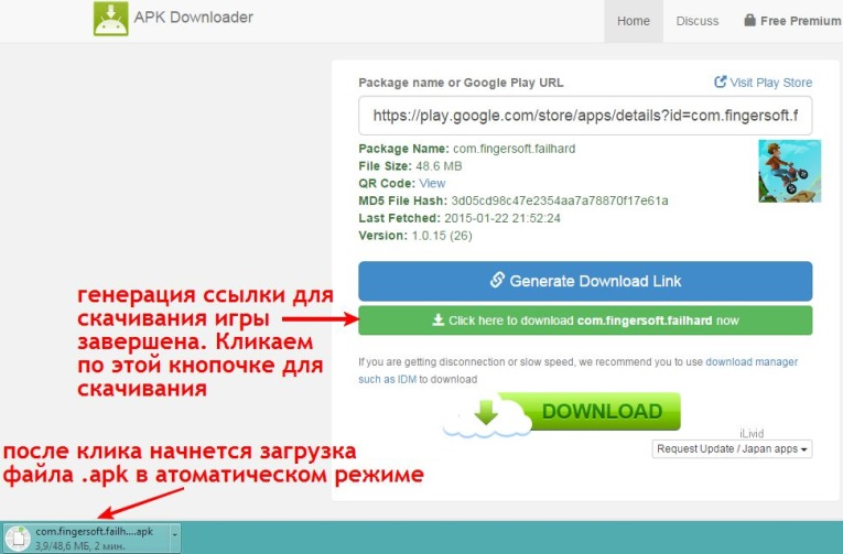 start downloading_apk to pc from play_google_com