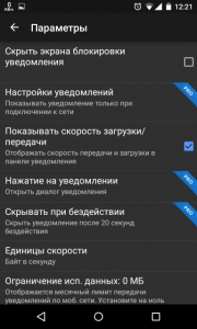 Screenshot_2015-02-15-12-21-04