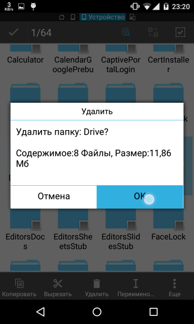 Screenshot_2015-03-14-23-20-10