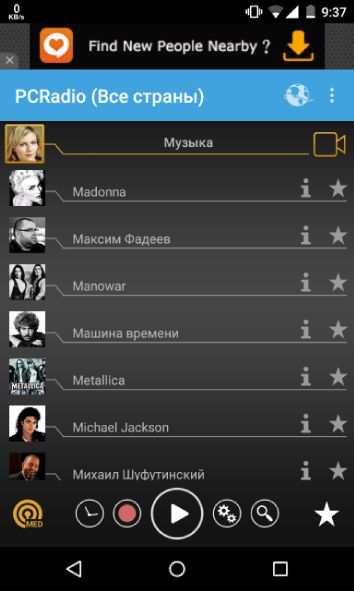internet radio android