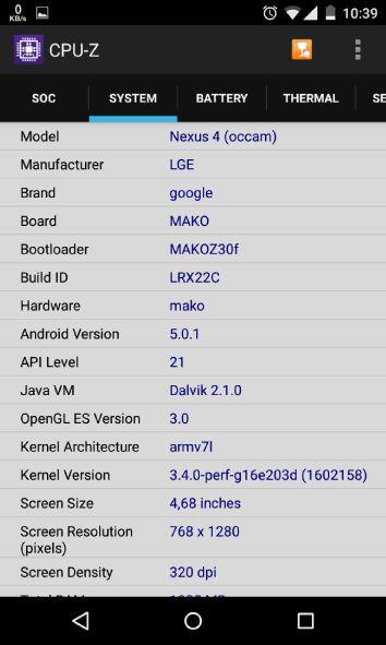 как узнать характеристики телефона на андроиде - фото 4