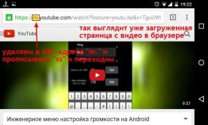 change url video