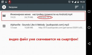 download video from youtube
