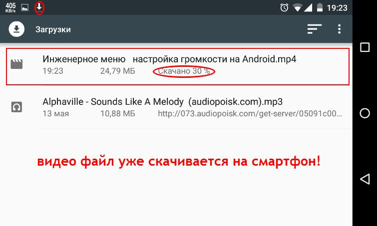 Как скачать видео и аудио с youtube на android.