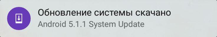 message update
