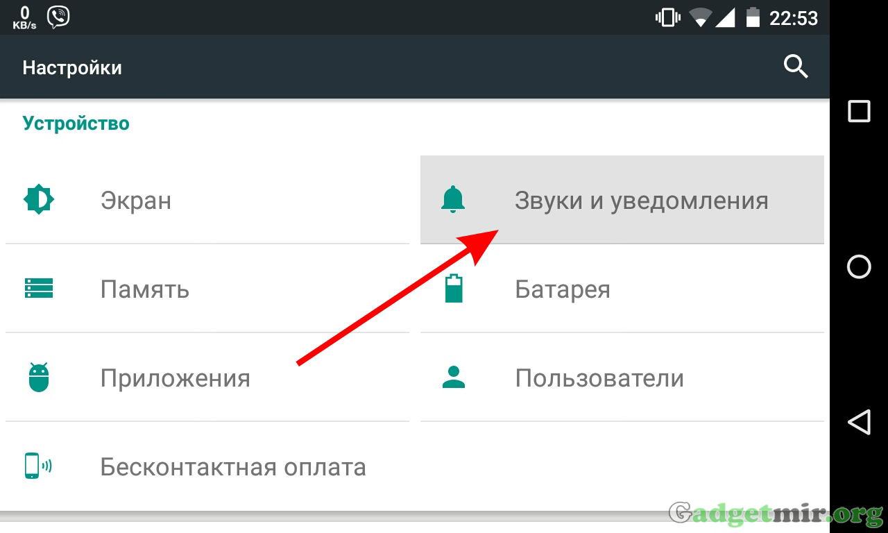 Как игры из Google Play могут заразить ваш …