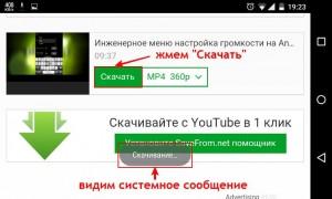 press download video