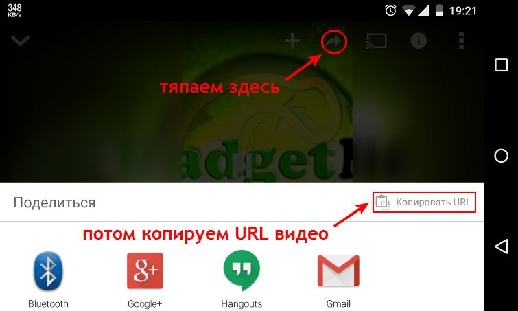 save url image
