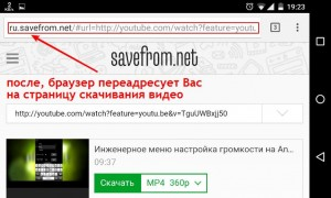 url video to download