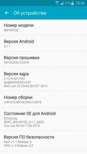 Samsung Galaxy Note 4_2