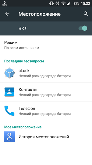 Screenshot_2015-11-01-15-32-11