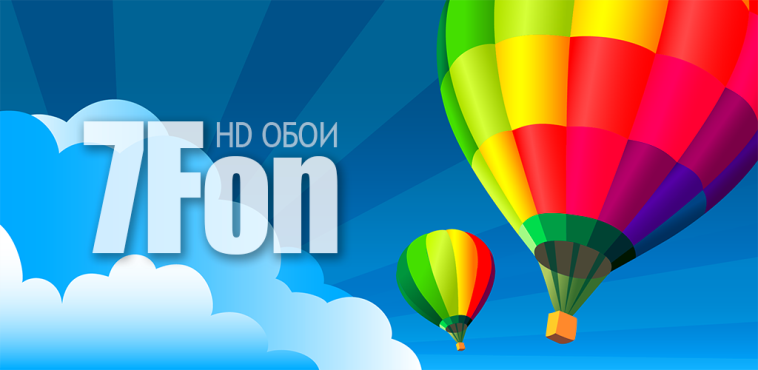 logo7fon2-ru