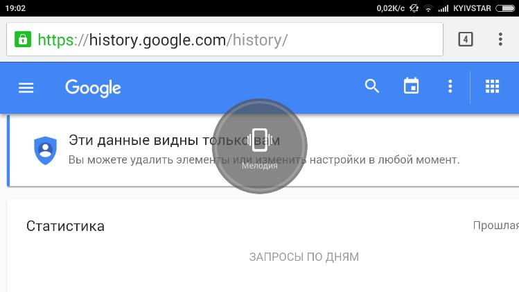 Screenshot_com.chrome.dev_2015-12-27-19-02-51
