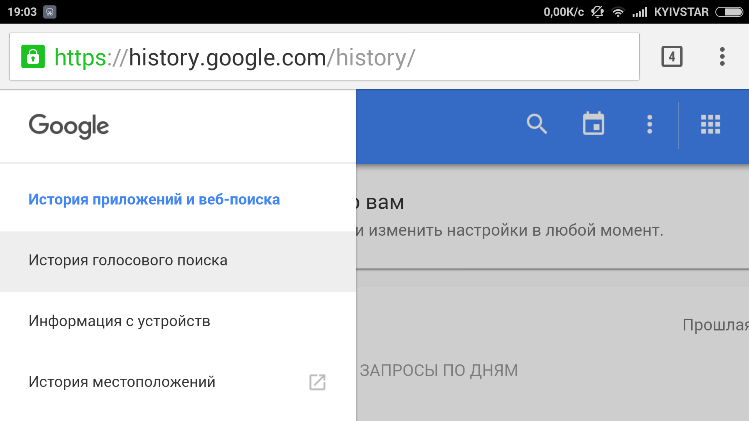 Screenshot_com.chrome.dev_2015-12-27-19-03-04