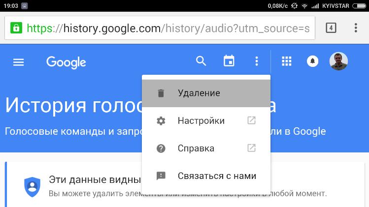 Screenshot_com.chrome.dev_2015-12-27-19-03-27
