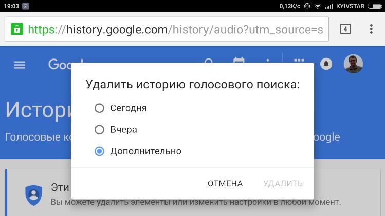 Screenshot_com.chrome.dev_2015-12-27-19-03-46