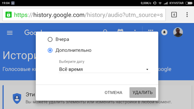 Screenshot_com.chrome.dev_2015-12-27-19-04-26