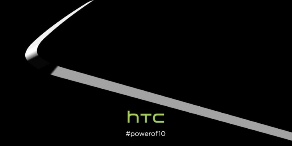 смартфон HTC One M10 обои HTC Sense 8.0