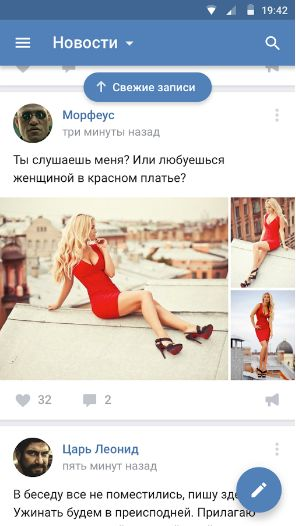 vk android_1
