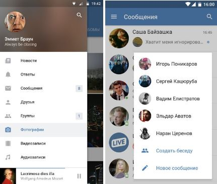 vk android_3