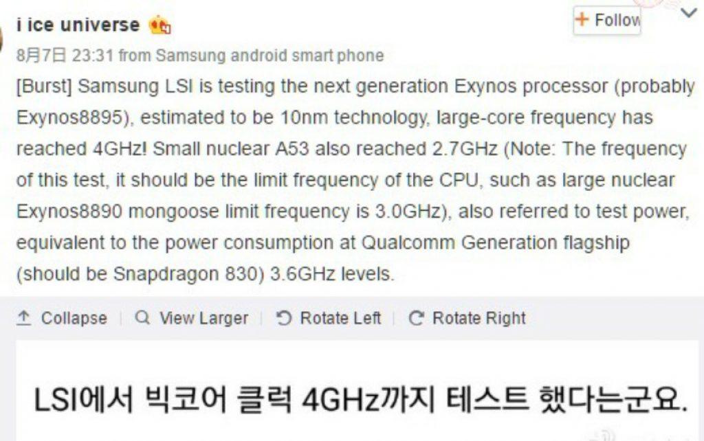 Samsung тестирует новый процессор Exynos 8895 на технологии 10 нм и частоте 4 ГГц