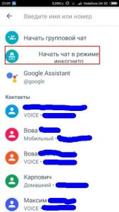 how-start-chat-incognito