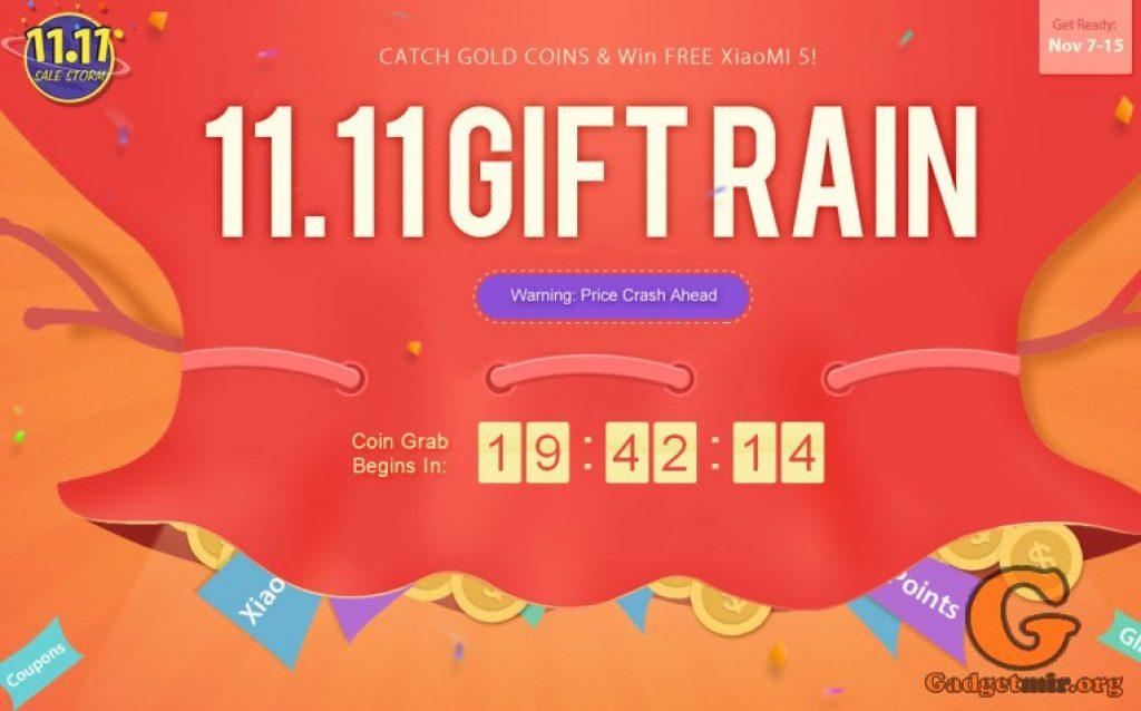 11.11 GearBest, Распродажа, Дождь подарков, Gift Rain, купоны